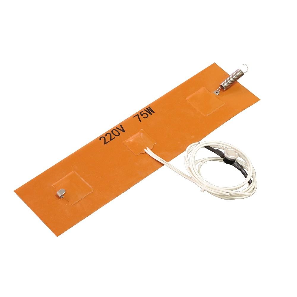 HEATER2 обогреватель для редуктора шлагбаумов и откатных приводов
