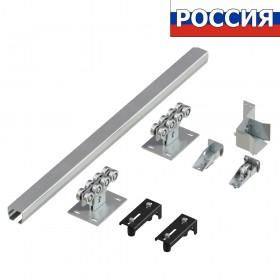 Система роликов и направляющих DoorHan для балки 71х60х3,5 L=6000ммдо 400 кг.