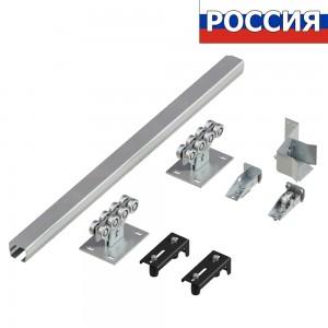 Система роликов и направляющих DoorHan для балки 71х60х3,5 L=5000ммдо 500 кг. DHS20365