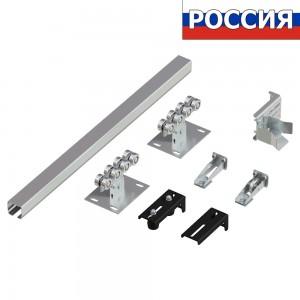 Система роликов и направляющих для балки DoorHan 60х55х3 L6000мм DHS20460