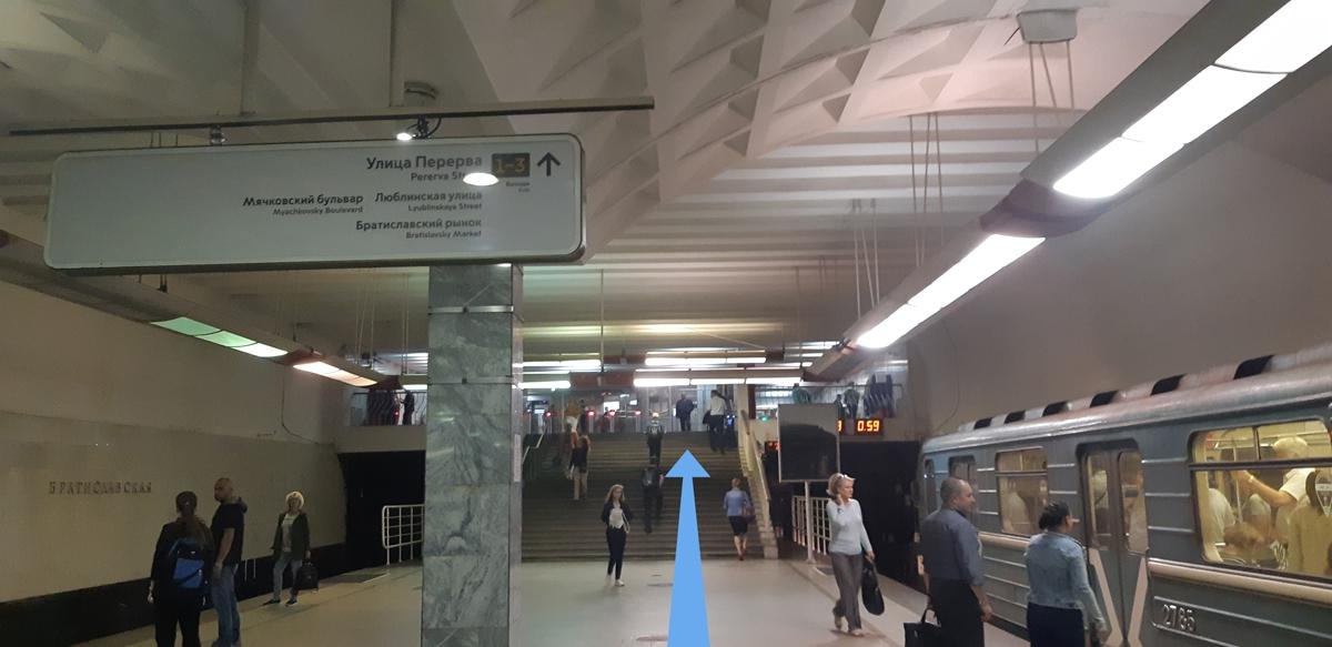 станция метро Братиславская первый вагон из центра